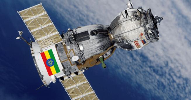 L'Ethiopie lance son premier satellite dans l'espace