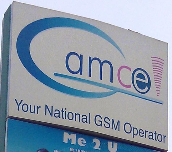Gambie : Gamcel a besoin du soutien du gouvernement pour éviter la faillite