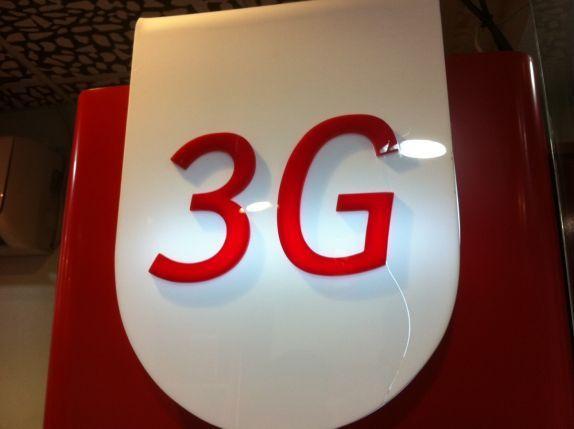 Algérie : Pourquoi le lancement de la 3G prend t'il  du retard ?