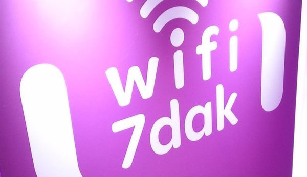 Maroc : le troisième opérateur télécom innove avec une offre Wi-Fi grand public