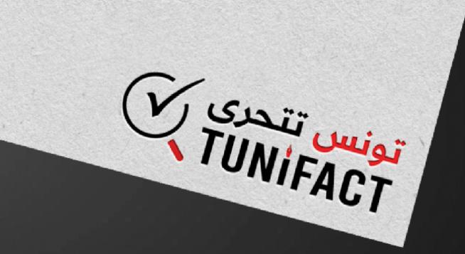"""Tunisie : Lancement de la plateforme Tunifact pour lutter contre les """"fake news"""""""