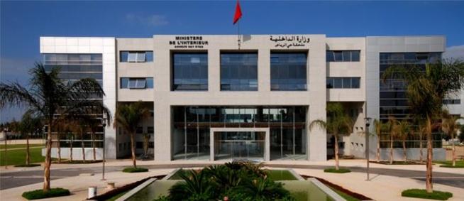 Maroc : Un système informatisé mis en place pour gérer les plaintes des citoyens