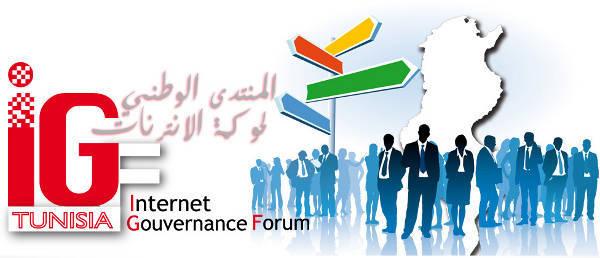 Tunisie: La gouvernance d'Internet devrait servir à réduire la fracture numérique (ONU)