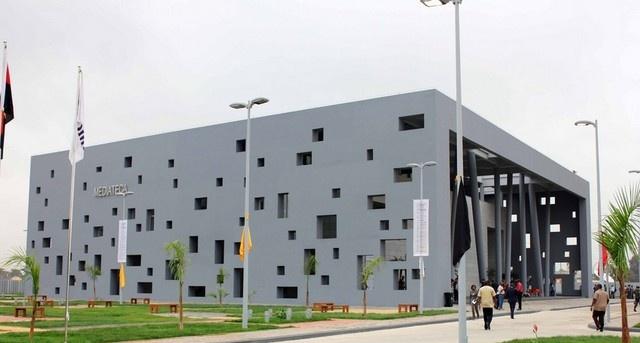 Angola: Le gouvernement veut installer une médiathèque dans chaque province