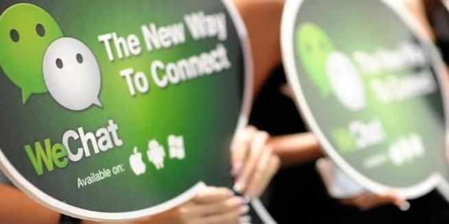 WeChat Africa prévoit d'investir 3,5 millions $ dans des startups du high-tech