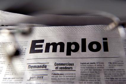Ouganda : Une nouvelle application d'emploi lancée