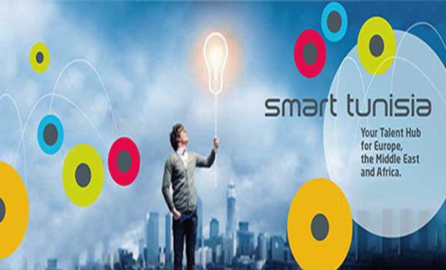 Smart Tunisia va créer 10 000 nouveaux emplois dans les TIC