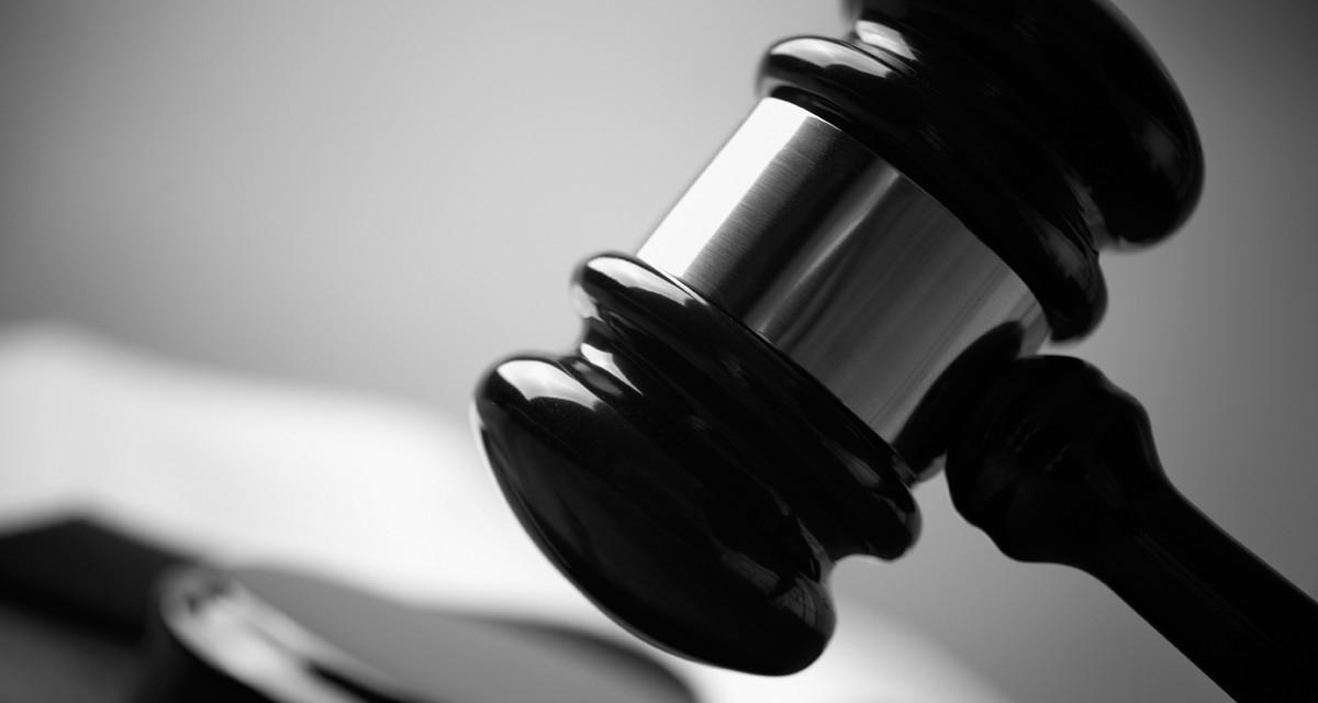 Ghana: Un logiciel en ligne pour faciliter les procédures judiciaires