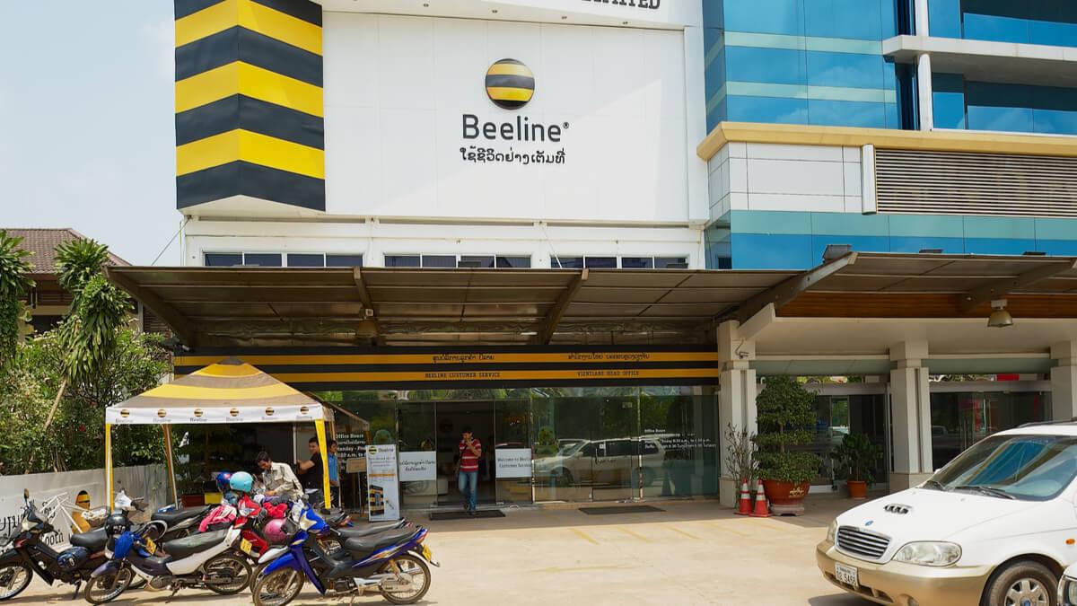 Beeline Telecom obtient la quatrième licence mobile de la Zambie
