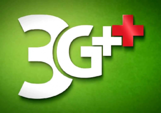 Algérie: Le service 3G++ de Mobilis certifié conforme par l'ARPT