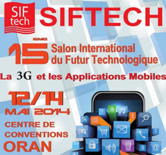 La 15e édition du Salon international du futur technologique d'Oran en Algérie démarre bientôt