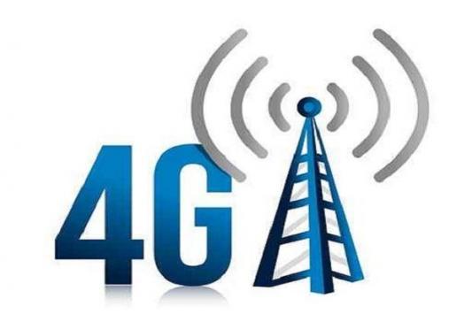 La 4G de téléphonie mobile testée au Tchad par Tigo