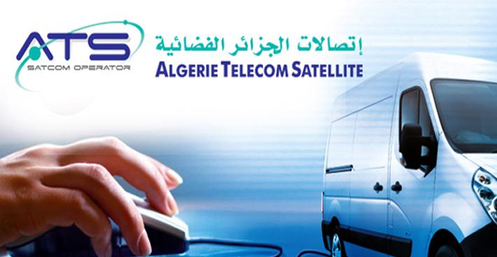 Décret : Algérie Télécom Satellite peut exploiter la technologie VSAT