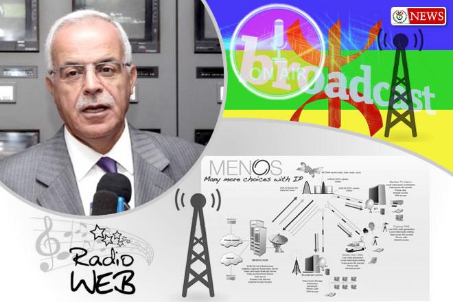 Algérie: Lancement d'une radio web de musique amazighe