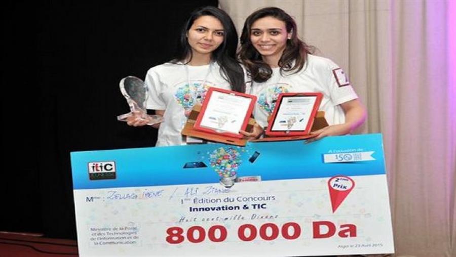 """Algérie: Concours national """"Innovation et TIC""""- Le 1er prix décerné à un projet en faveur des enfants autistes"""
