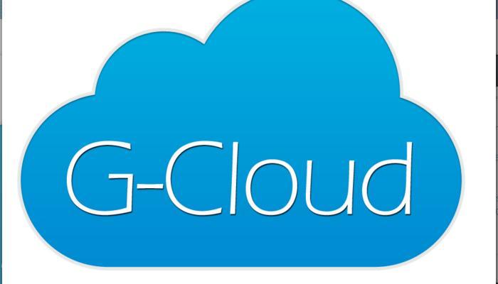 Le Burkina Faso lance sa plateforme « Cloud »