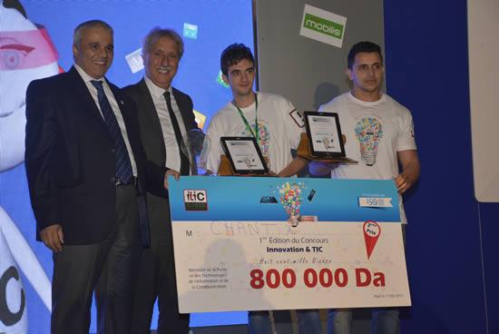 """Algérie: La  2ème édition du concours national sur l'innovation et les TIC """"Jinnovtic"""" ouvre ses portes"""