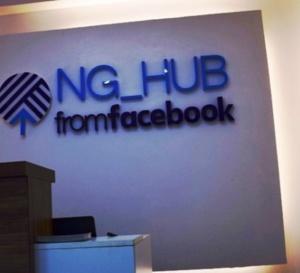 Nigeria: Facebook a déjà formé 15 startups nigériennes à travers son programme d'accélération