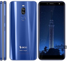 "L'Egypte lance officiellement son premier smartphone ""SICO"" à l'échelle nationale"