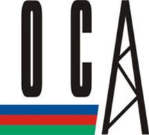 La compagnie azerbaïdjanaise SOCAR fournira du gaz au Bénin, au Ghana et au Togo