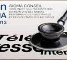 L'Open SIGMA 2013 démarre ce samedi 26 janvier à Tunis