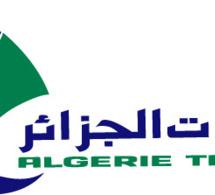 Algérie Télécom a fait migrer ses clients vers une nouvelle plate-forme