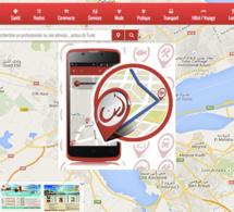 Le premier moteur de recherche tunisien vient d'être lancé