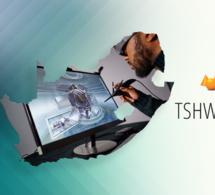 Le premier centre numérique interactif d'Afrique lancé en Afrique du Sud